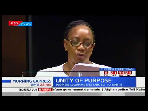 Women lawmakers urged to unite, Unity of purpose