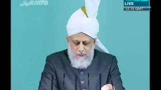 (Deutsch) Wichtige Gebete Im Koran - Part 1/4 - Friday Sermon 10/09/2010