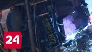 Страшное ДТП в Гонконге: 19 погибших и 60 раненых - Россия 24