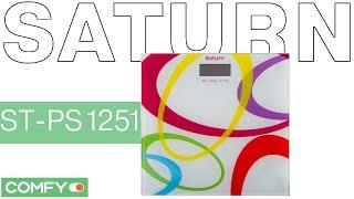 Saturn ST-PS1251- доступные электронные напольные весы - Видеодемонстрация от Comfy(Saturn ST-PS1251 - электронные напольные весы с ярким дизайном. Максимальный вес нагрузки - 150 кг, а точность измерен..., 2015-04-18T10:34:10.000Z)