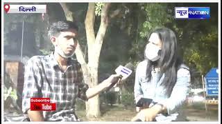 Chirag Paswan और Prince Raj पर Swati Patel का आरोप, Delhi CP से सुनिए ।