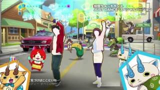 Yo-Kai Watch Dance: Just Dance Special Version en acción
