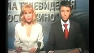 Шутошный выпуск новостей (