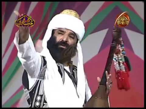 Akhtar Channal Balochi Song