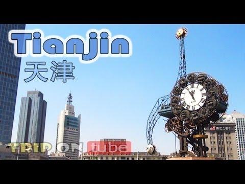 Trip on tube : China trip (中国) Episode 13 - Tianjin (天津) [HD].