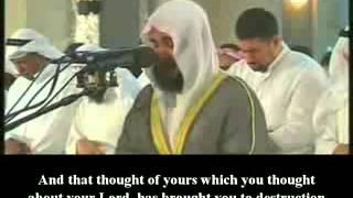 buniyal islam