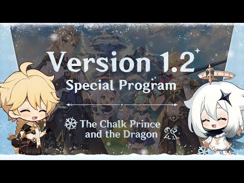 Versione 1.2 Programma speciale per Genshin Impact
