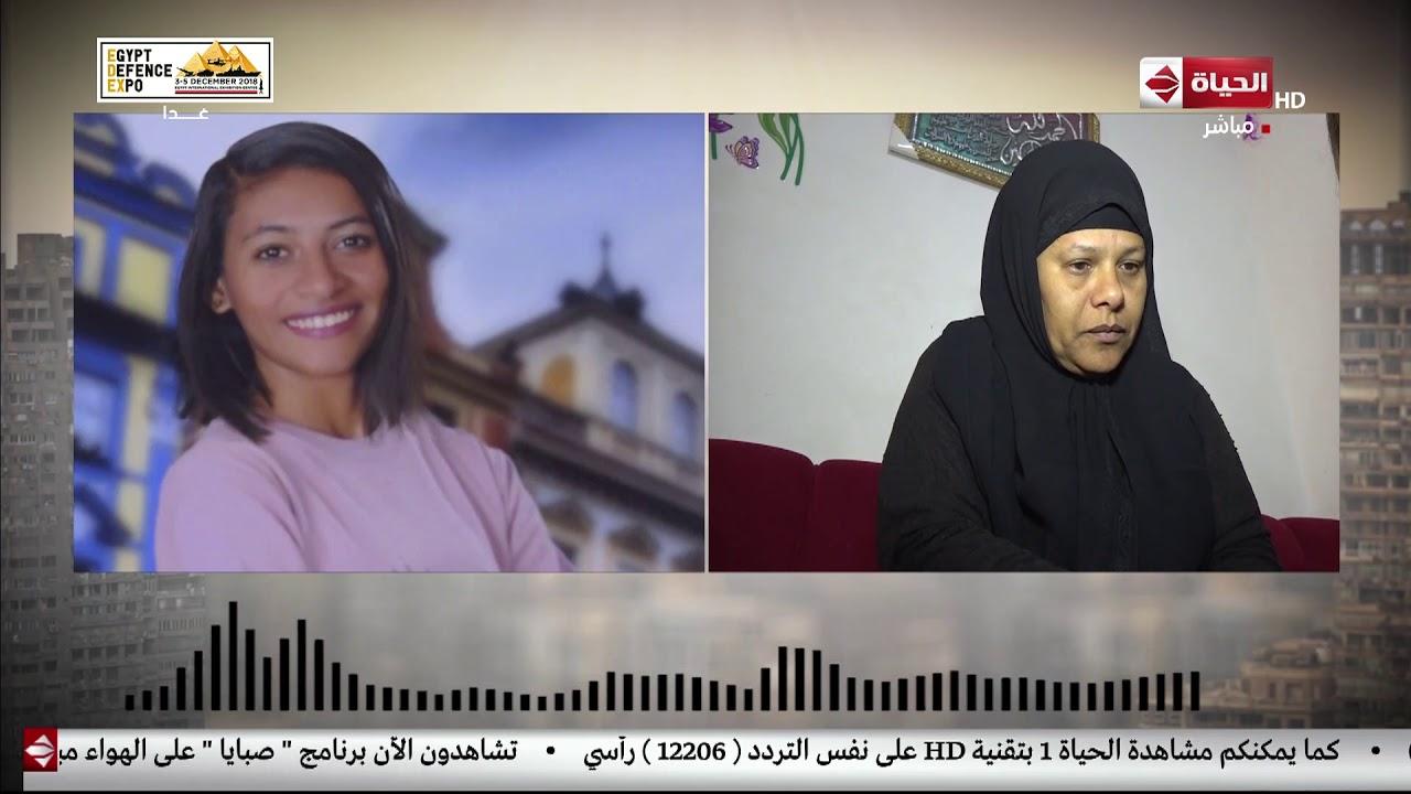 صبايا مع ريهام سعيد - تفاصيل اللحظات الأخيرة في حياة طالبة قبل  انتحارها أمام والدتها