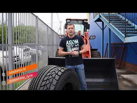 Типы грузовых шин (протектор, применяемость по оси)