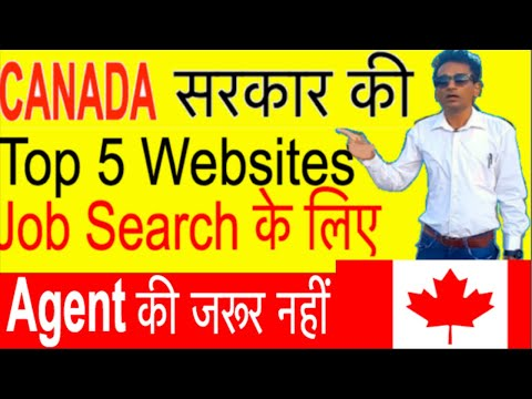 How To Get Job In Canada From India Online | Jobs For Indian In Canada