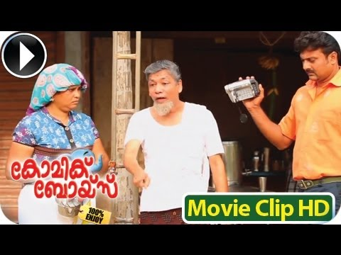 malayalam comedy stage show comic boys west own country hotel comedy skit malayala cinema film movie feature comedy scenes parts cuts ????? ????? ???? ??????? ???? ??????    malayala cinema film movie feature comedy scenes parts cuts ????? ????? ???? ??????? ???? ??????