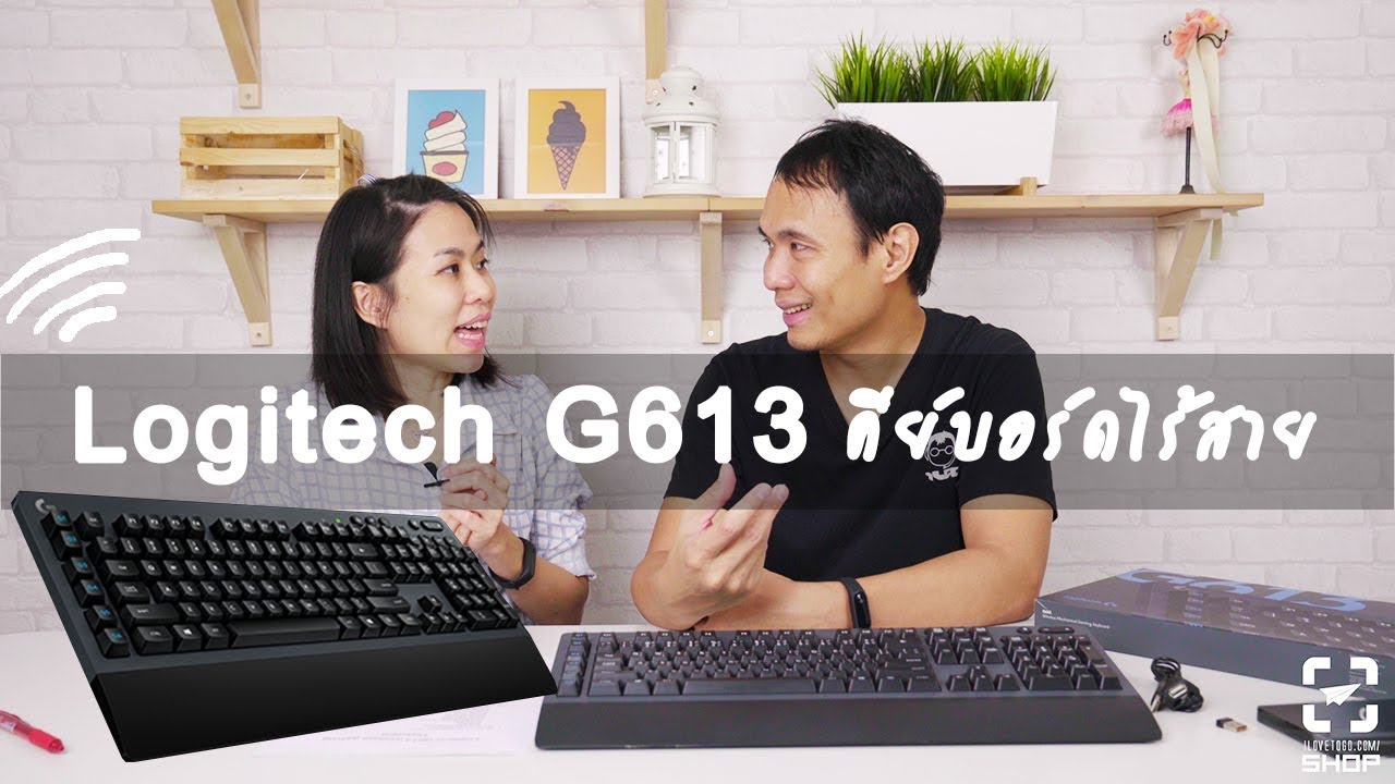รีวิว Logitech G613 Wireless Mechanical Gaming Keyboard