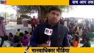 स्कूल के बच्चों को बैग वितरण कर दिया पत्रकारों ने इंसानियत कर परिचय - अशोक कुमार