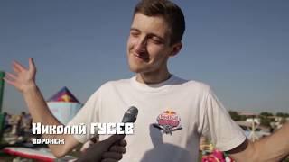 "Воронежцы на ""RED BULL FLUGTAG-2017"""