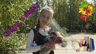 BACK TO SCHOOL ОДЕЖДА К ШКОЛЕ // ОНЛАЙН УРОК АНГЛИЙСКОГО ЯЗЫКА