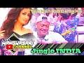 Jingle Mangkasari Versi India Tujh Mein Rab Dikhta Hai Remixer By Wahyu Hidayat  Mp3 - Mp4 Download