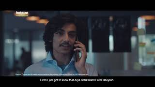 Hotstar India | Game of Thrones | Intern | Subtitled version