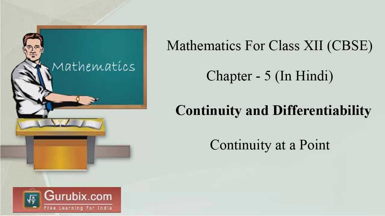 continuity and differentiability Continuity & differentiability- this calculus lesson shows how can we prove any function is continuous & how can we show any function differetiable any func.