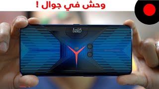 جوال للألعاب بشاشة 144Hz وببطارية 5000mAh مع دعم الشحن السريع ! Telo Gamez