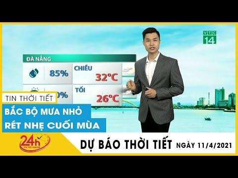 Dự báo thời tiết ngày mai 11/4 Hà Nội giảm mưa,rét về đêm, HCM nắng nóng Dự báo thời tiết 3 ngày tới