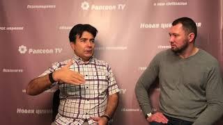 Интервью с Олегом Ивенским. Обучение, психологическая зрелость и ресурсы личности