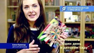 видео Выпускные фотокниги
