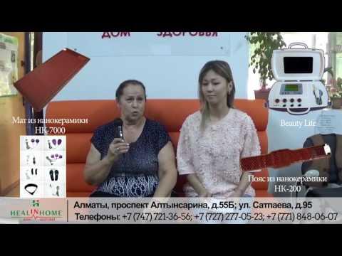 Вертебро-базиллярная недостаточность лечение в СПб