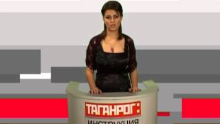 Моя работа в кадре..на телеканале ТНТ-Таганрог