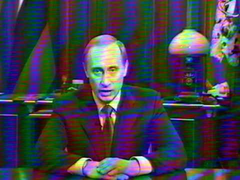 Обращение В.В.Путина перед