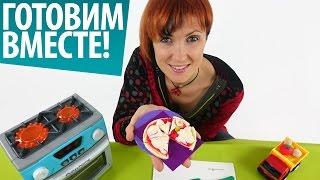 Видео для детей Готовим Вместе. Пластилин и пицца. Play Dough for kids.(Кулинарное шоу для детей, которые любят лепить из пластилина и придумывать рецепты вкусных блюд. Игра в..., 2014-12-22T14:53:48.000Z)