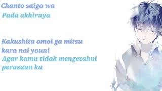 Lagu Jepang tentang kebahagiaannya - Shiawase (Back number)