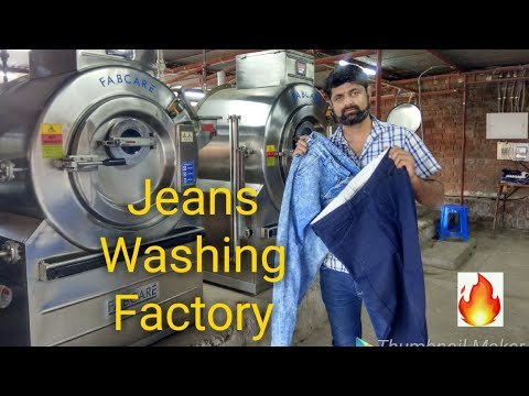 Jeans Washing Factory | Jeans Manufacturer | Jeans Washing Process Ka Pehla Fully Describe Video