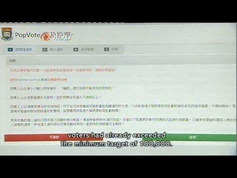 ATV World News (2014/06/20)