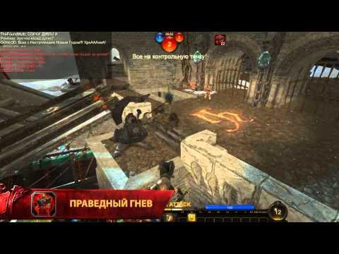 видео: panzar - Гайд по инквизитору