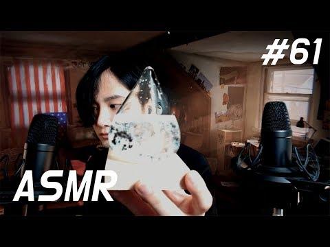 [ASMR] Storm glass 이쁜 쓰레기라고 불리는 스톰글래스..? #61