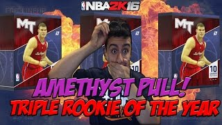 ARE U SERIOUS?! 3RD AMETHYST PULL! TRIPLE ROOKIE OF THE YEAR BUNDLE PACK OPENING- NBA 2K16 MYTEAM #5