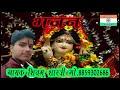 Shivam Shastri  Bhajan  Radha Krishna Ke   Mo-8859302686  Vol-1