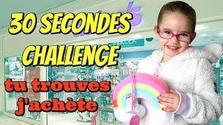 30 secondes challenge ⏳ tu trouves j'achète chez claire's et king jouet