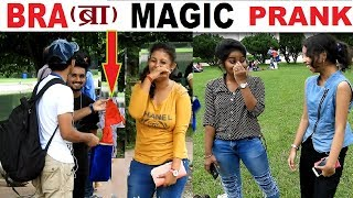 BRA(ब्रा) Magic Prank on GIRLS with a Twist,Epic Funny Reaction !Funky TV!