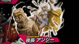 ニューダンガンロンパV3 キャラクター紹介MAD