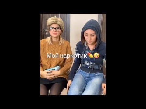 Мой наркотик))) Юмор для мастеров красоты!!! 😄 - Видео из ютуба