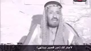 قصيدة قديمة ونادرة للشاعر/ هادي بن القعيمه القحطاني لها أكثر من 40 سنة( مانيب من ياتي ولايدرى به )