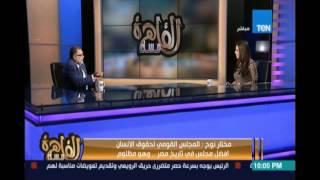 مختار نوح : طلب الصحفيين اعتذار السيد الرئيس .. اهانة لمصر كلها