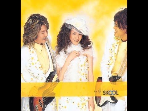 『K-POP ♪ 2001』 Skool (스쿨) - Julian (줄리안) + Audio mp3