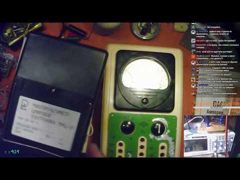 Электронное-3 . Знакомство,Обзор,Ремонт Советских приборов Ц20 и Электроника ММЦ-001