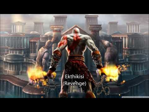 God of War II Main Titles (with lyrics)