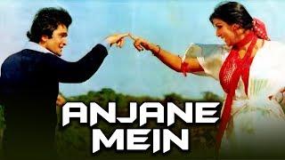 Anjane Mein (1978) Full Hindi Movie | Rishi Kapoor, Neetu Singh, Nirupa Roy, Ranjeet