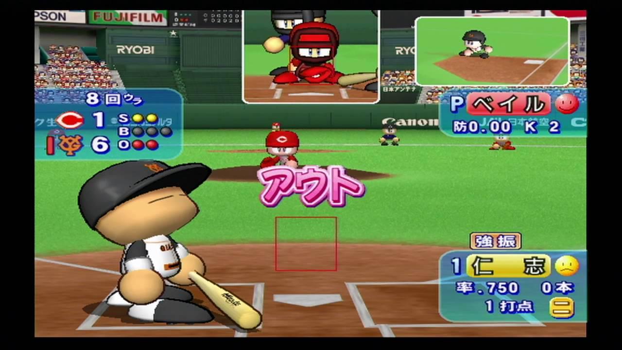 実況パワフルプロ野球12(2005) #...