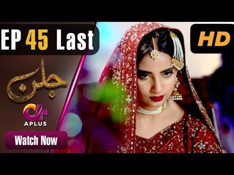 Jallan - Last Episode 45 - Aplus Dramas