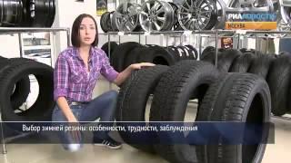 Выбираем зимние шины(, 2012-12-14T14:34:55.000Z)